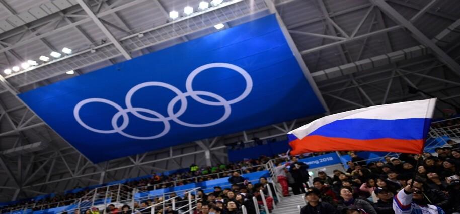 Rusya tüm büyük spor organizasyonlarından 4 yıl boyunca men edildi