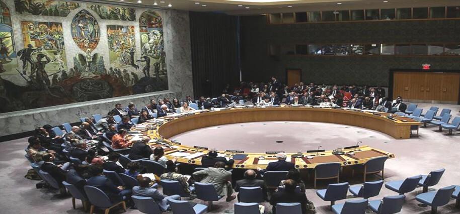 ABD'den BMGK'ye toplantı çağrısı: Kuzey Kore'nin füze denemeleri görüşülecek
