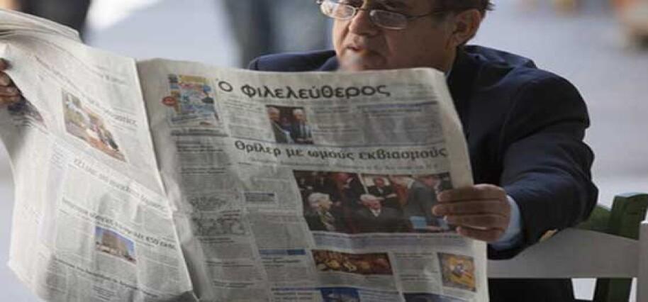 """""""Türkiye ile Libya arasındaki anlaşmadan sonra diplomatik mücadele başlıyor"""""""