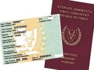 """Diko ve Edek'ten, Kıbrıslı Türklerin, """"Kıbrıs Cumhuriyeti"""" vatandaşlığıyla ilgili yeni yasal düzenleme önerisi"""