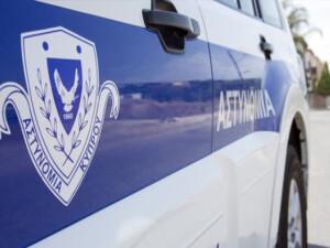 Rum polisi, karakolda araştırma yapmak için mahkemeden izin aldı