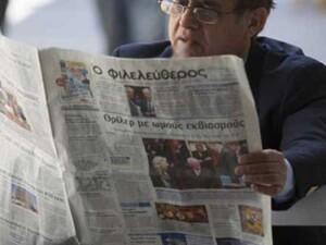 """""""Kıbrıslı Rumlar kişisel verilerinin korunması konusunda kendilerini güvende hissetmiyor"""""""