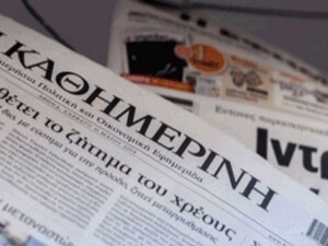 AKEL'den hükümete LNG eleştirisi