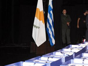 Rum-Yunan Denizcilik ve Yatırım Forumu işbirliği perspektifleri