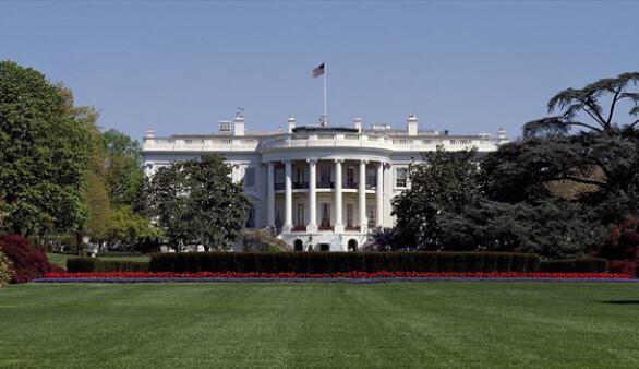 Beyaz Saray, Temsilciler Meclisi Adalet Komitesindeki azil oturumlarına katılmayacak