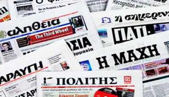 """""""Kıbrıs sorunu ikinci bir duyuruya kadar buzdolabında"""""""