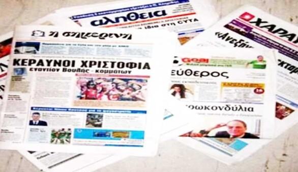 """Güney Kıbrıs ile MEB sınırlandırması """"tek seçenek"""""""