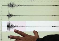 Akdeniz'de 4,6 büyüklüğünde deprem meydana geldi