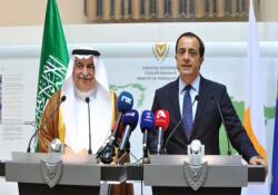"""Arabistan'dan Türkiye'ye: """"Doğu Akdeniz'deki faaliyetler yasa dışı, Güney Kıbrıs'ın yanındayız"""""""