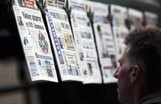 Rum Gazeteciler Birliği Yönetim Kurulu belirlendi