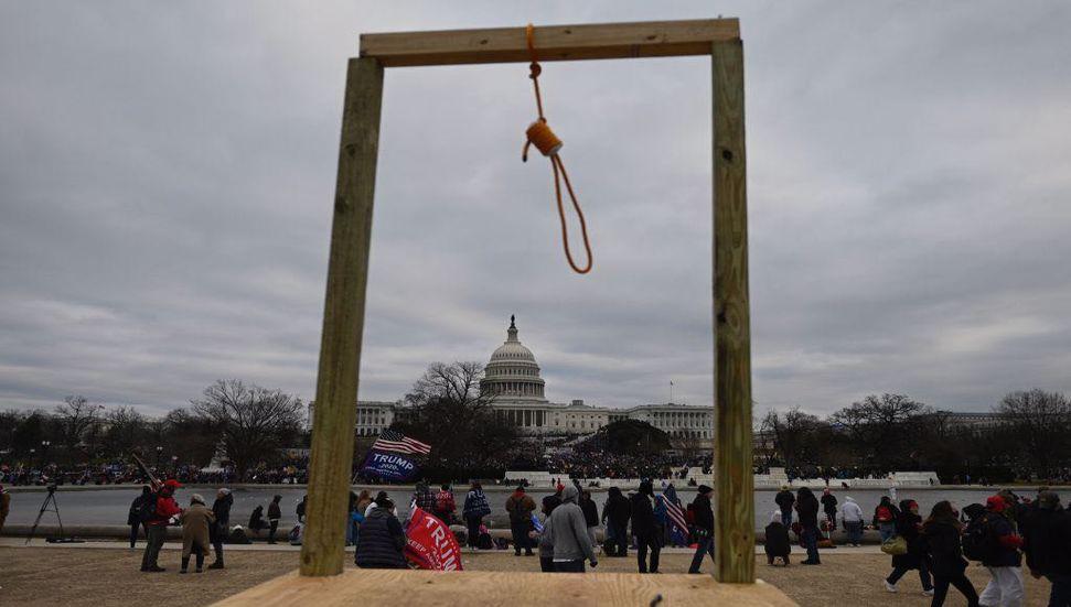 Οι δημοκράτες των ΗΠΑ παραβιάζουν τη βούληση του προέδρου Τραμπ κατά της κυβέρνησης των ΗΠΑ