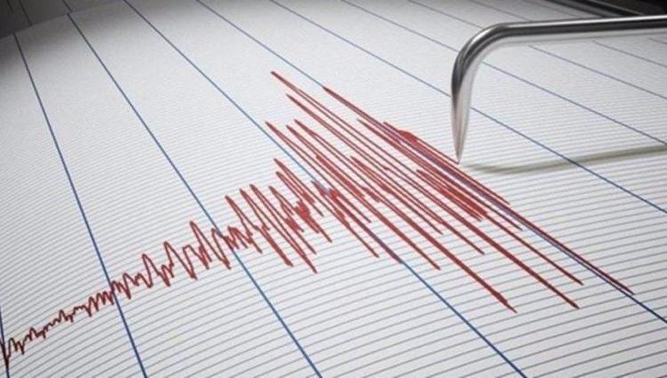 Σεισμός μεγέθους 5,3 σημειώθηκε στο Elazig