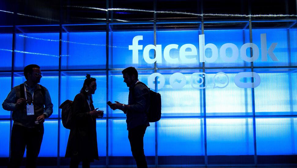 """Σημείωση που στάλθηκε στους υπαλλήλους του Facebook, οι διαρροές δεδομένων """"ομαλοποιούνται"""""""