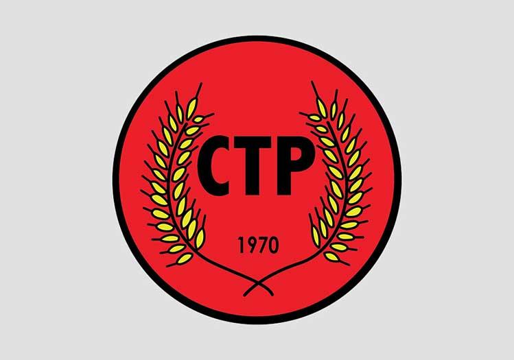 Η Επιτροπή Τοπικής Αυτοδιοίκησης της CTP συγκάλεσε: «Έχοντας επίγνωση των διακρίσεων