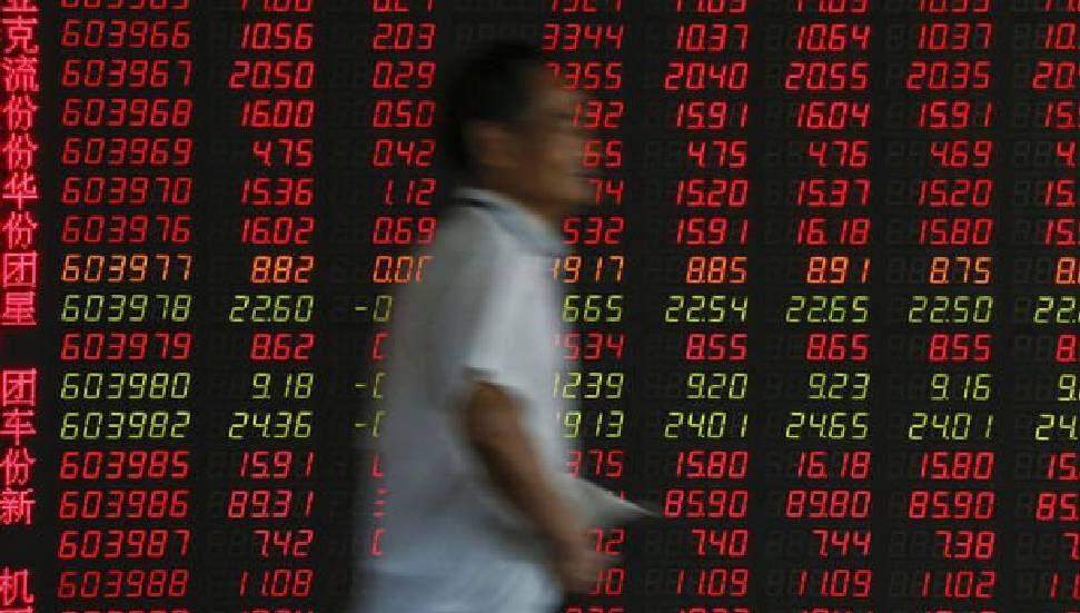 Οι κινεζικές εταιρείες τεχνολογίας κλείνουν τα σχέδια IPO τους