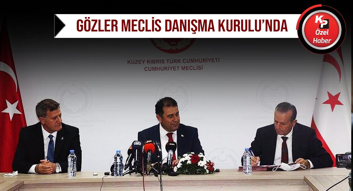 Η πρόταση της κυβέρνησης για «επιτροπή μετά από επιτροπή» σχετικά με τις πρόωρες εκλογές