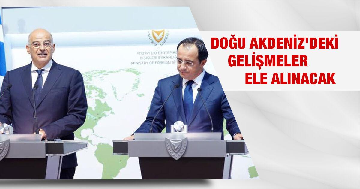 Τριμερής σύνοδος κορυφής Ελλάδας-Νότιας Κύπρου-Λιβάνου που θα πραγματοποιηθεί στην Αθήνα