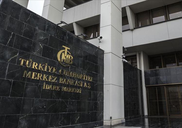 Τα καθαρά συναλλαγματικά αποθέματα της Κεντρικής Τράπεζας έχουν γίνει τα μεγαλύτερα από το 2003.