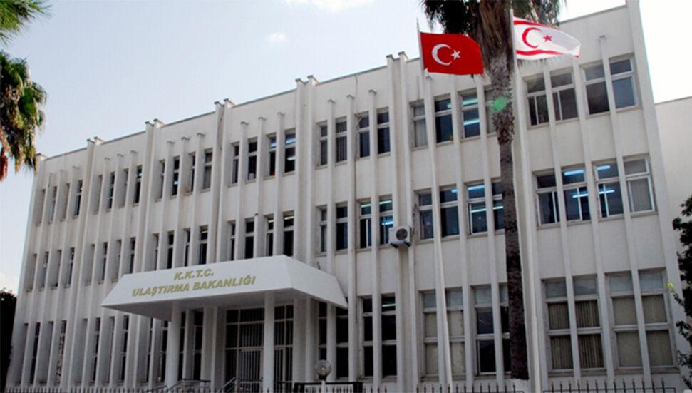 Το Υπουργείο ανακοίνωσε ότι δεν θα γίνει αποδεκτή αλληλογραφία από ορισμένες χώρες